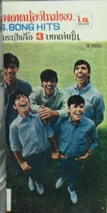 American Records
